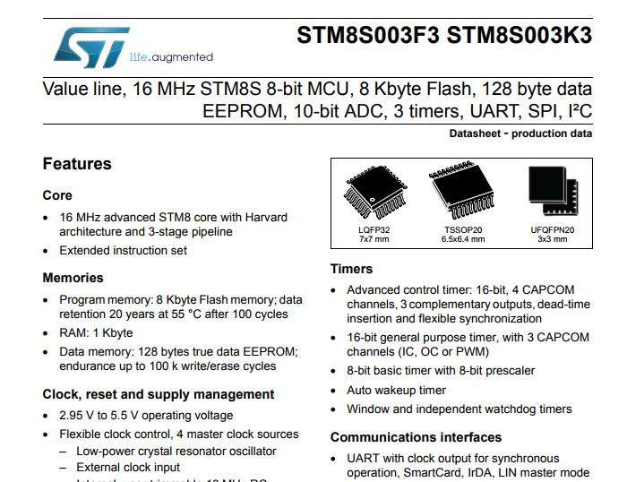 STM Datasheet Fuel Pro Max